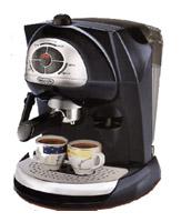 DELONGHI EC 420E лого. Ремонт кофемашин