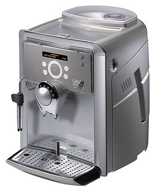 GAGGIA PLATINUM SWING UP инструкция. Ремонт кофемашин