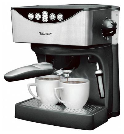ZELMER лого. Ремонт кофемашин