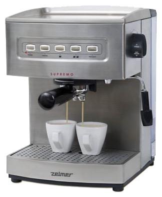 ZELMER 13Z013 лого. Ремонт кофемашин